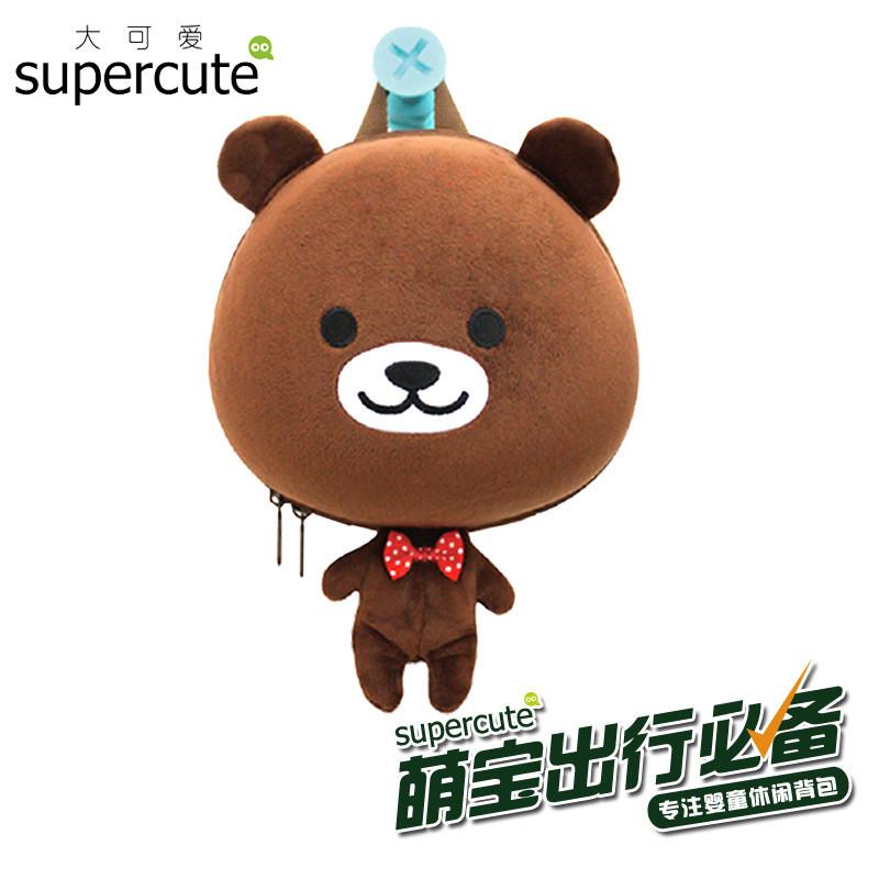 大可爱 创意趣味韩版儿童蛋壳毛绒动物包双肩背包【机智棕熊】 卡通