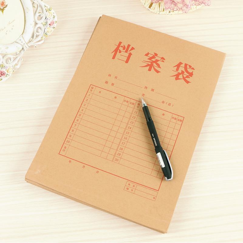 得力5953牛皮纸档案袋 资料袋 投标文件标书袋 加厚文件袋 10个装