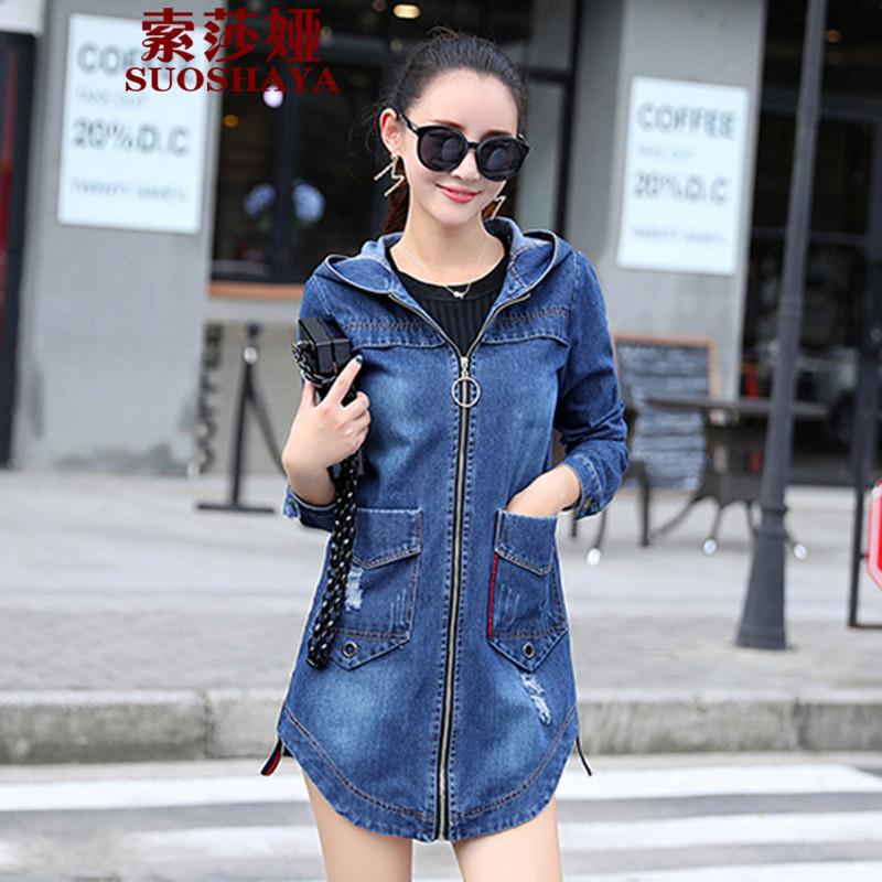 索莎娅2017秋季新款韩版牛仔外套女中长款连帽破洞大码女装外套图片