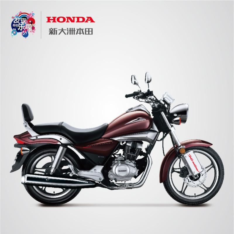 【定金】新大洲本田shadow焰影摩托车