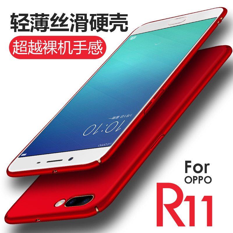 【包邮】oppor11手机壳r11plus手机套防摔个性创意r11