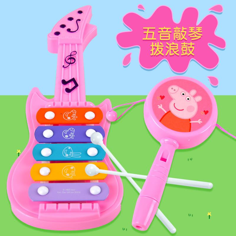 智恩堡 小猪佩奇儿童音乐敲琴宝宝二/三件套玩具1初学2早教3益智乐器