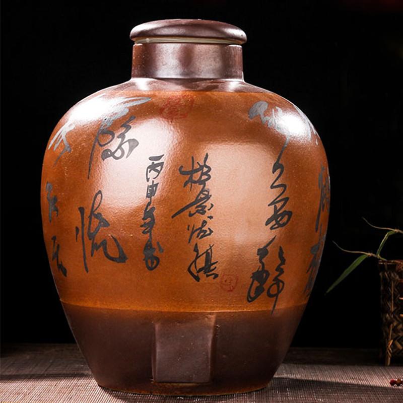 景德镇陶瓷 20斤陶瓷酒坛酒缸 葡萄酿白酒酒缸酒壶