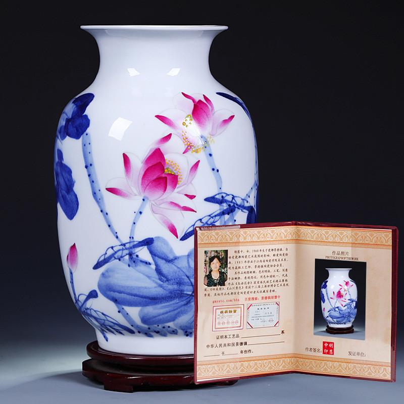 景德镇陶瓷器 名人手绘大师胡慧中《荷香》花瓶 中式客厅装饰摆件