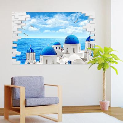 3d立体墙贴纸贴画 儿童卧室客厅装饰墙壁贴沙发背景墙 可移除贴纸创意