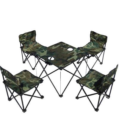户外便携背包式折叠桌椅5件套 迷彩套装 野餐钓鱼椅子 户外休闲桌椅