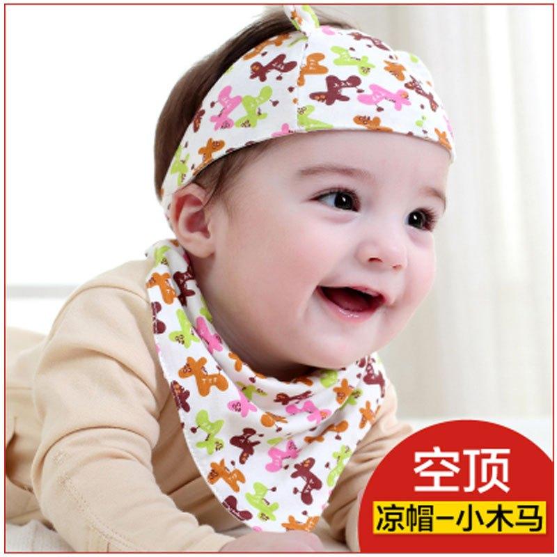 男女宝宝凉帽新生儿0-3个月6卤门薄款12空顶帽2017新品可爱卡通简约