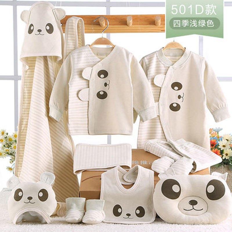 衣服新生儿礼盒夏季套装薄款适用于0-3个月男女宝宝小孩子内衣套装