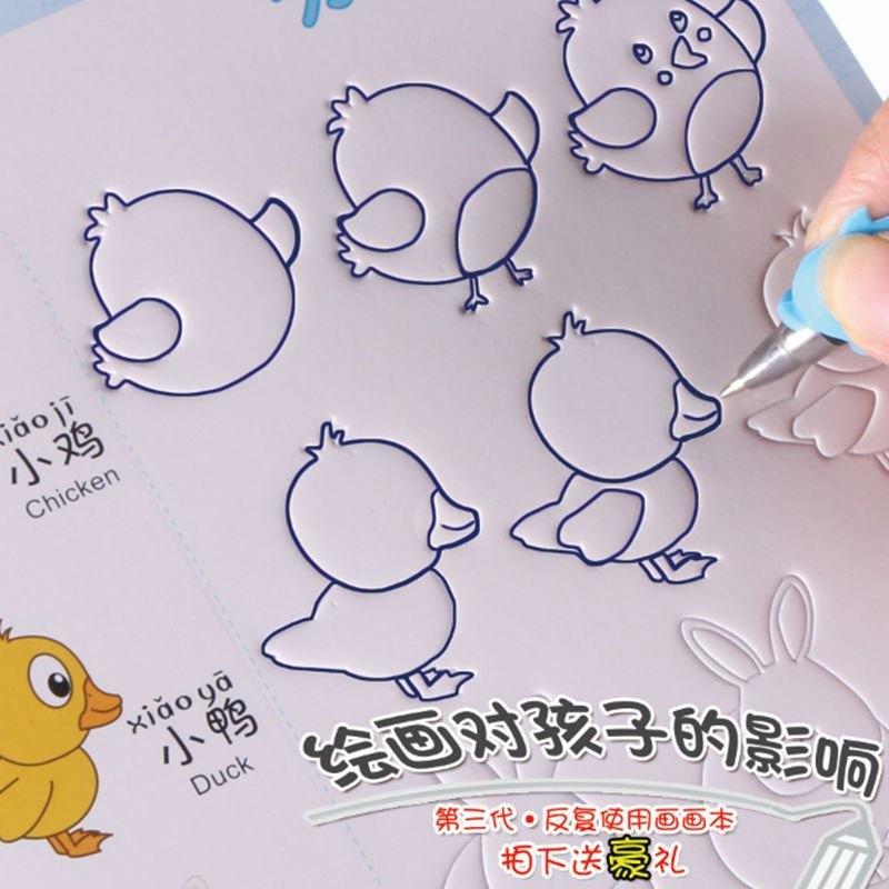 幼儿园涂色书绘画本宝宝学画画 早教教具儿童凹槽数字图片