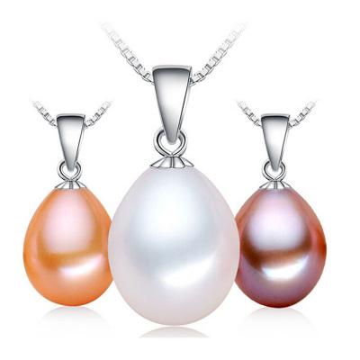 帛蘭梓韻 淡水珍珠吊墜9-10MM時尚女款單珠珍珠項鏈米形珍珠吊墜送朋友