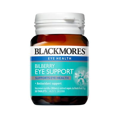 澳佳寶Blackmores藍莓素護眼片劑 30片 緩解眼睛疲勞近視清除毒素 200g
