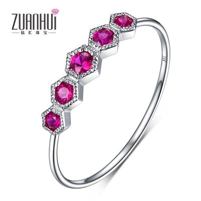 ZUANHUI鉆匯珠寶首飾 白18K金鑲紅寶石戒指結婚送禮戀人禮物戒指女士 定制附證書