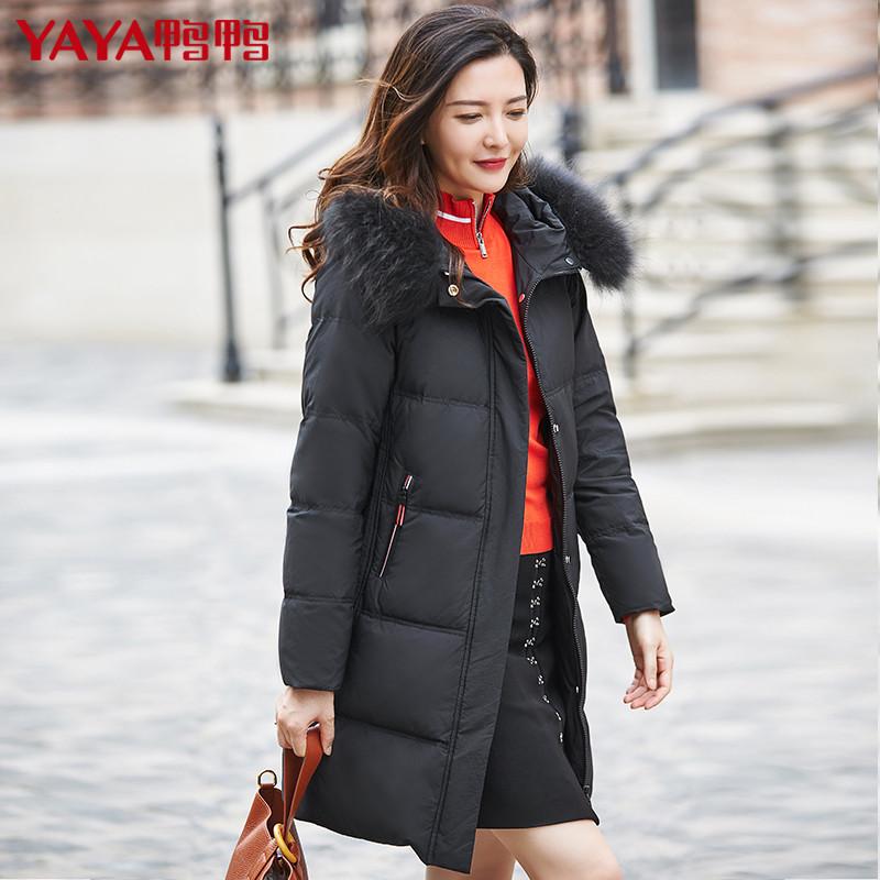 鸭鸭2017设备新款毛领韩版修身连帽秋冬时尚羽绒服女中长款b57635美术馆女装图片