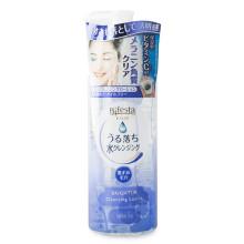 [日本Mandom]曼丹快速洁肤卸妆水 焕白洁肤 蓝花瓶 300ml(300ml)