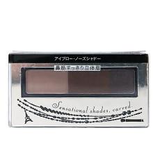 Shiseido 资生堂Intergrate三色眉粉盒2.5g BR631咖色自然立体 防水定妆不晕染 日本品牌