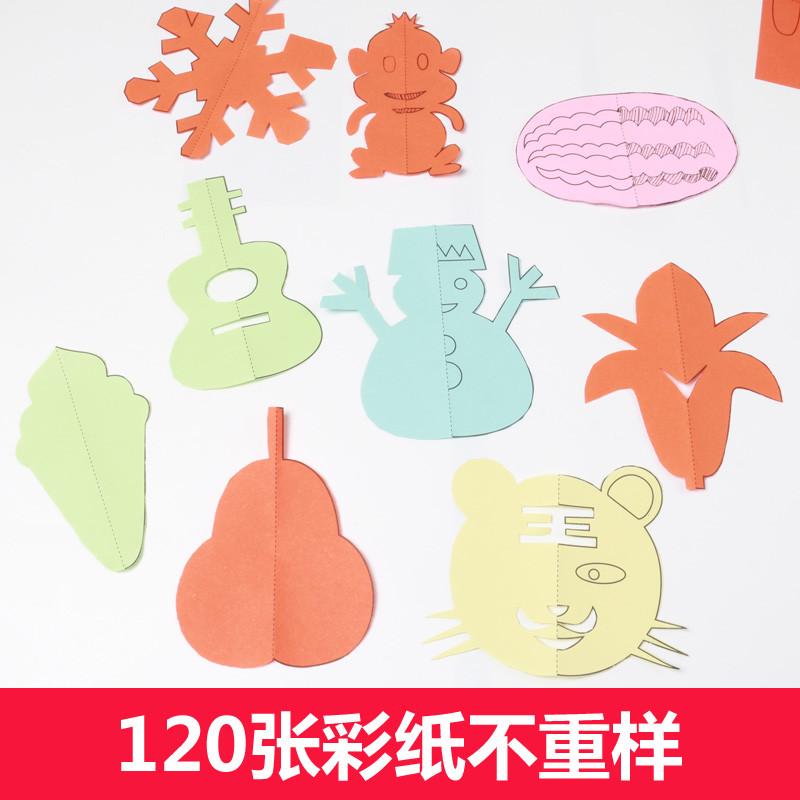 赠送剪刀 新品儿童手工剪纸书幼儿园3--5-6-8-9岁 幼儿手工教程diy图片
