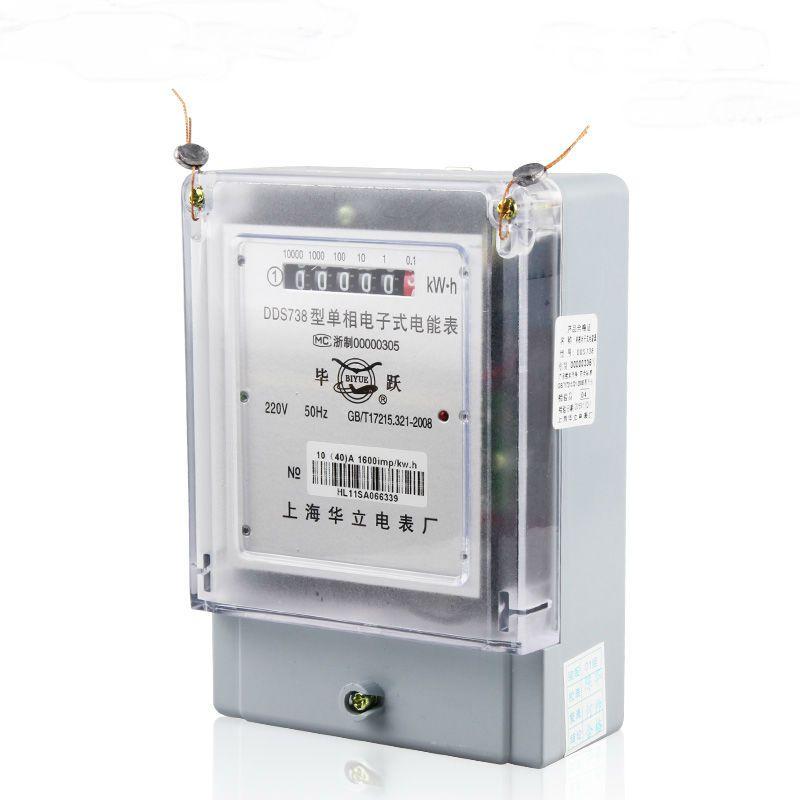 华立单相电子式国网型2.5(10)a 家用电表 220v电子式电能表
