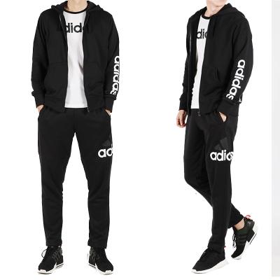 Adidas/阿迪达斯 男子套装 运动服休闲夹克外套常规款 收口长裤S98796 CE9345