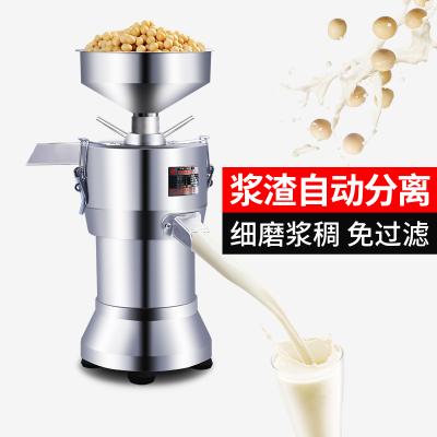 纳丽雅 商用豆浆机全自动渣浆分离磨浆机大型不锈钢现磨豆腐机家用 100型不锈钢精品款