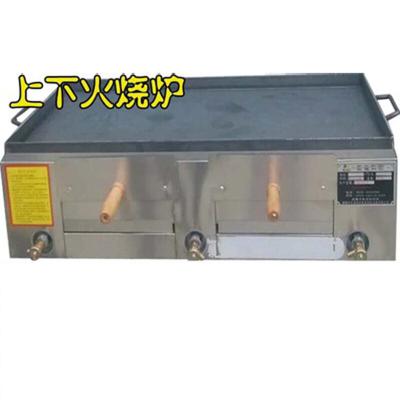 纳丽雅 老潼关肉夹馍炉子 燃气火烧炉 烧饼炉烤饼炉 鸡蛋灌饼炉 标准款