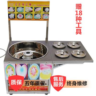 纳丽雅棉花糖机商用燃气全自动花式拉丝彩色棉花糖机器