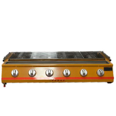 纳丽雅烤面筋燃气烤炉商用烧烤炉烤面筋串炉子烤生蚝炉煤气烧烤炉