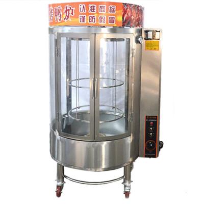 許大娘 850型自動旋轉燃氣木炭兩用烤鴨爐烤雞爐烤禽箱透明玻璃圓桶無煙 標配