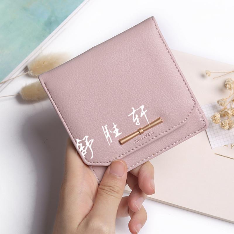 2017新款超薄方形迷你小钱包女短款日韩版简约两折女士钱夹零钱包