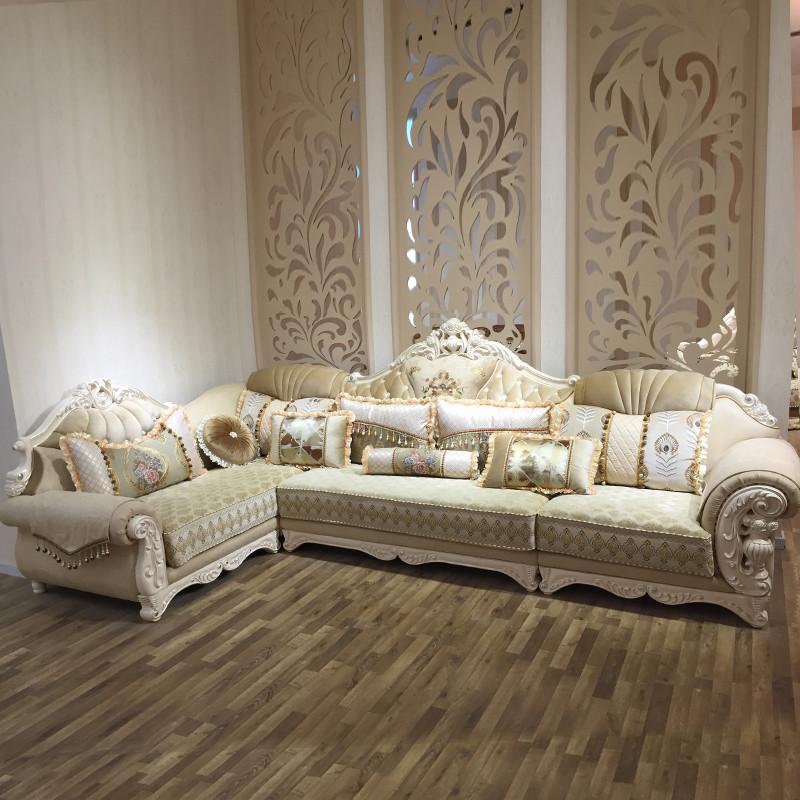 淮木(huaimu)小户型客厅转角沙发组合 欧式布艺沙发新款 美式法式田园