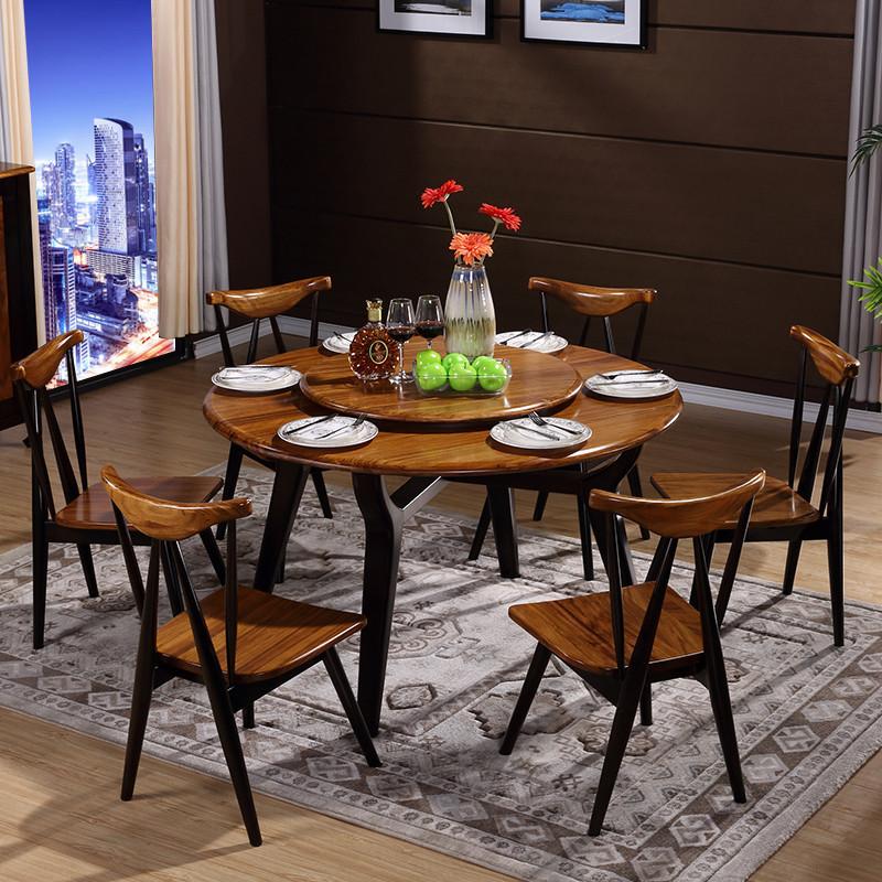 淮木 乌金木圆餐桌实木北欧现代风格混搭餐桌椅组合大图片