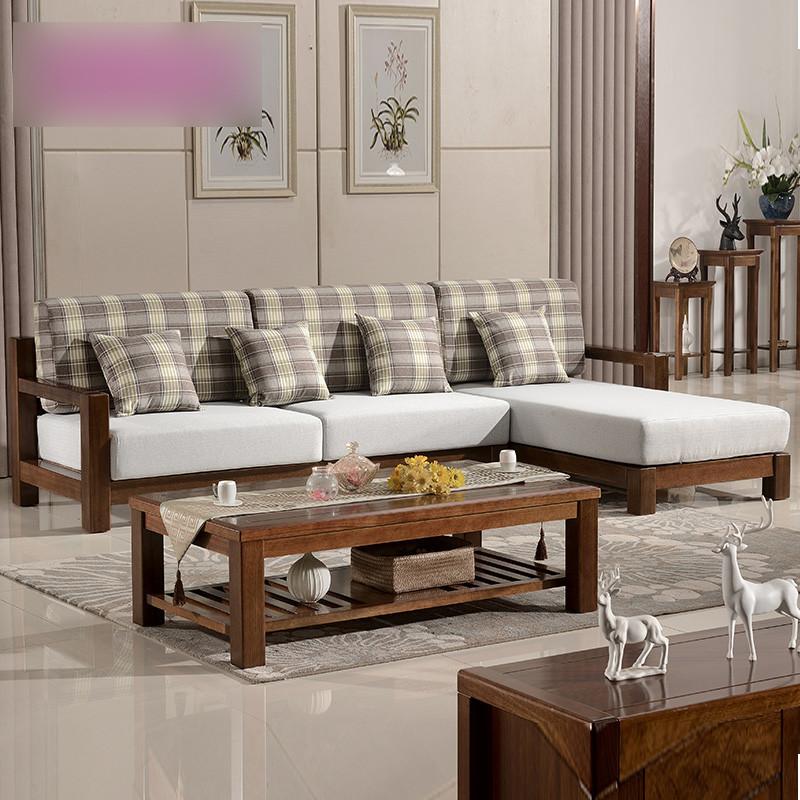 淮木(huaimu) 胡桃木沙发实木沙发贵妃沙发实木转角沙发3795