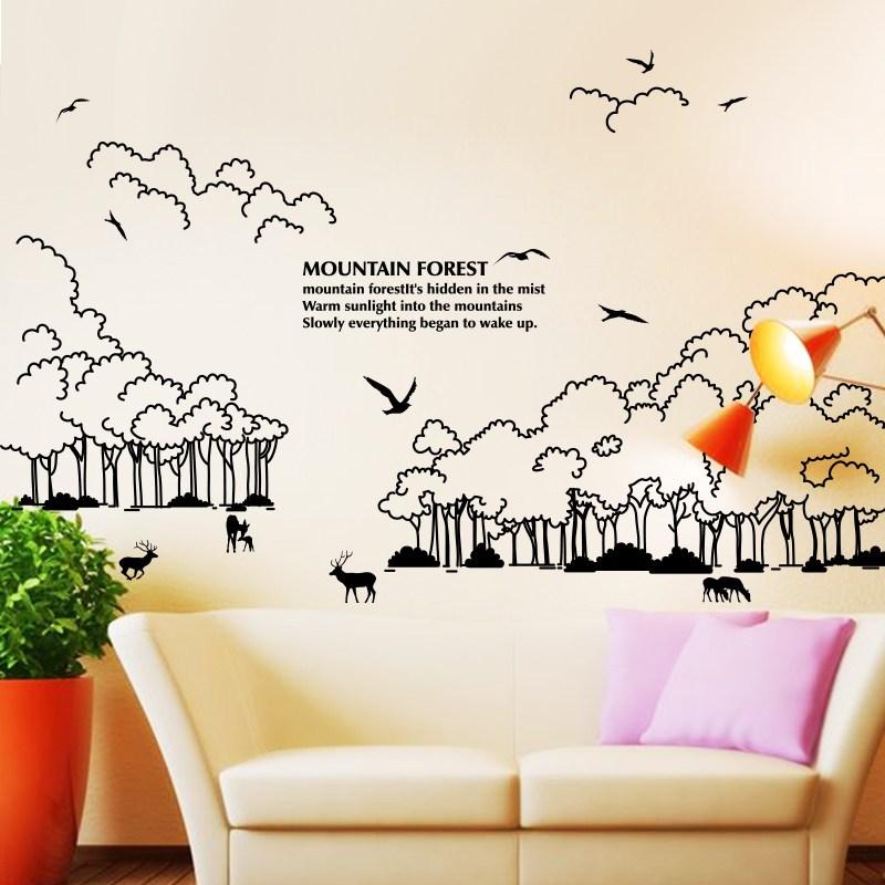 创意墙贴纸贴画卧室客厅书房办公室墙壁墙面装饰简约黑白山林风景