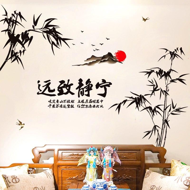 彩丽馆宾曼 中国风墙贴纸贴画客厅沙发电视背景墙自粘