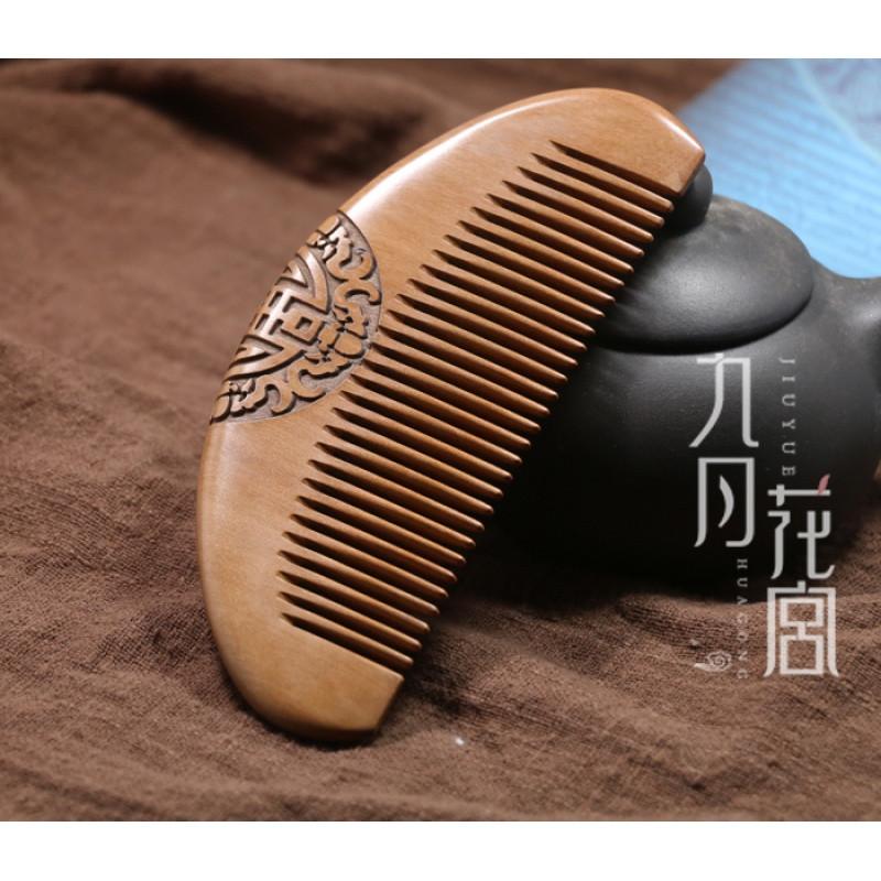 彩丽馆正宗雕刻花纹整木桃木梳子 天然精品便携随身防