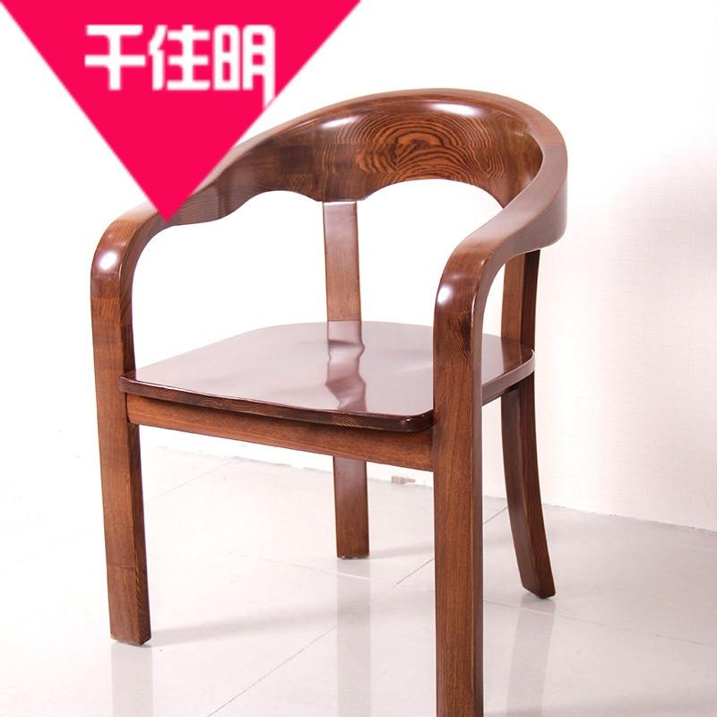 千住明老榆木实木休闲椅 咖啡椅 新中式圈椅