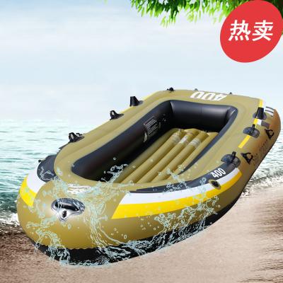 浴佳美 橡皮艇加厚皮劃艇充氣釣魚船4人