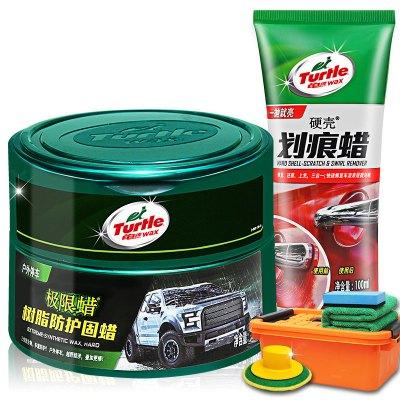 Turtle Wax龜牌極限蠟新車蠟膏體漆面劃痕去污上光養護蠟汽車蠟打蠟固體正品