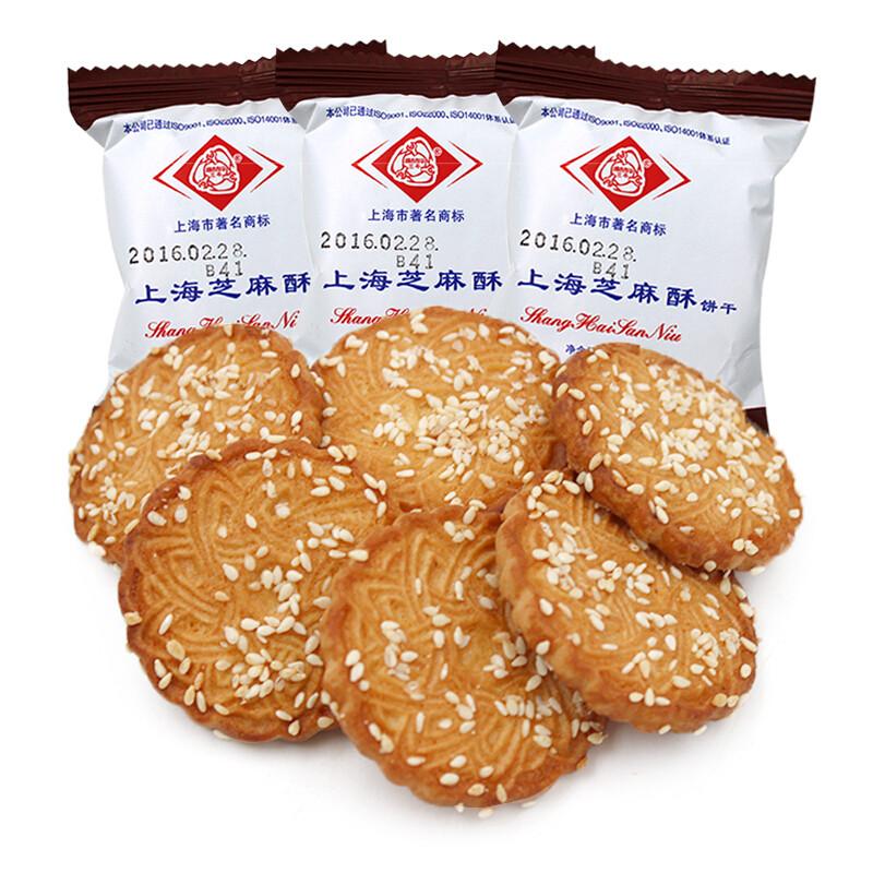 上海特产三牛饼干散称1000g 早餐办公室零食品 饼干甜点 上海芝麻酥