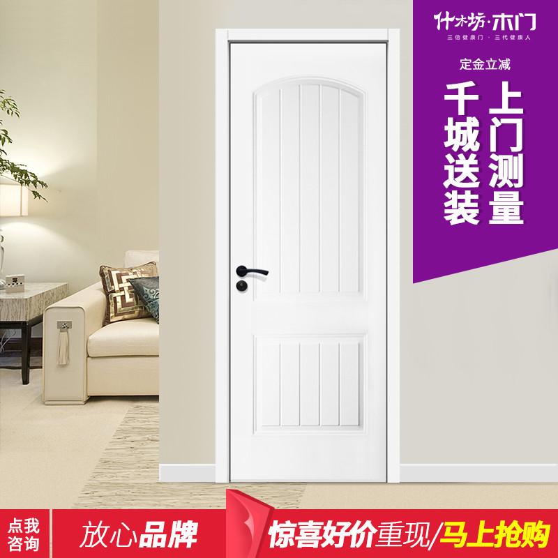 什木坊定做新中式门静音门室内门套装门免漆实木复合生态门卧室门