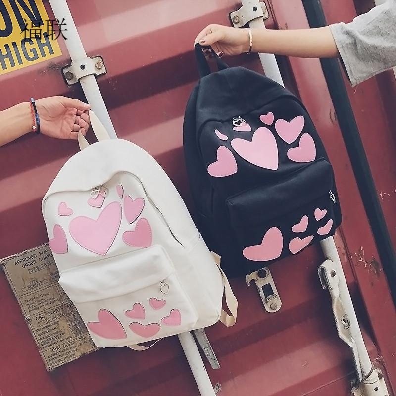 新款帆布双肩背包可爱心形初中女生书包中学生电脑包校园女学院风824