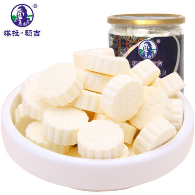 奶片內蒙古奶酪牛奶片零食特產塔拉額吉含牛初乳奶貝500g
