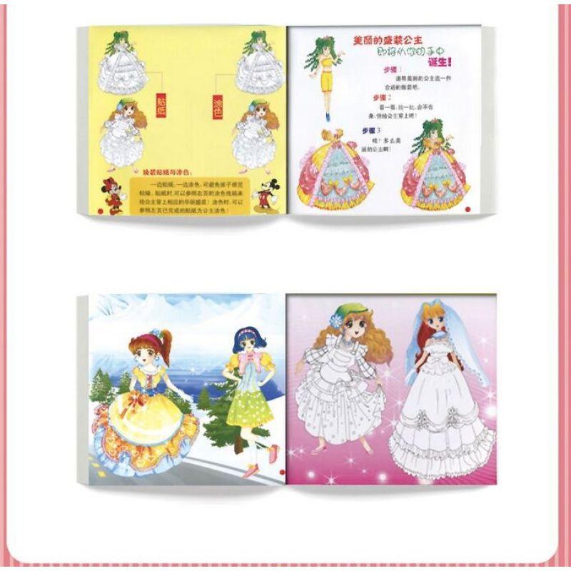 幼儿童卡通粘贴纸 2-3-4-5-6岁宝宝贴贴画 女孩贴贴书 公主贴纸换装
