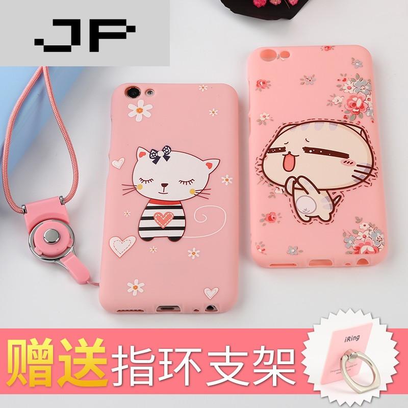 jp潮流品牌vivox7手机壳步步高 x7手机套防摔卡通可爱