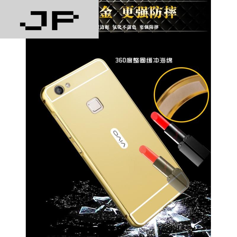 jp潮流品牌vivox6手机壳 vivox6s手机壳 vivox6d手机壳a套金属边框防