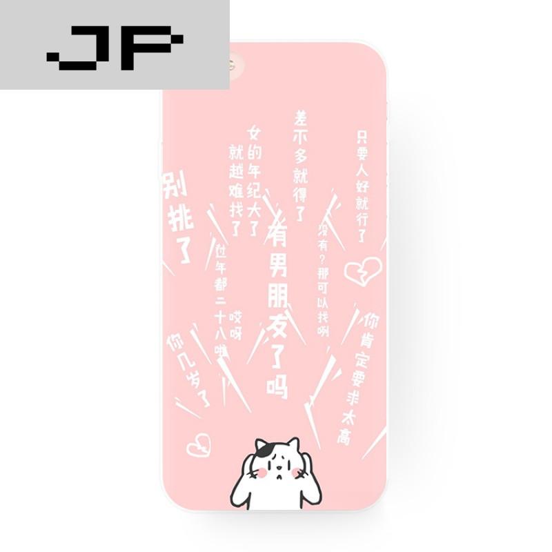 jp潮流品牌pink文字 可爱清新卡通单身狗 苹果6s iphone7 plus5se磨砂