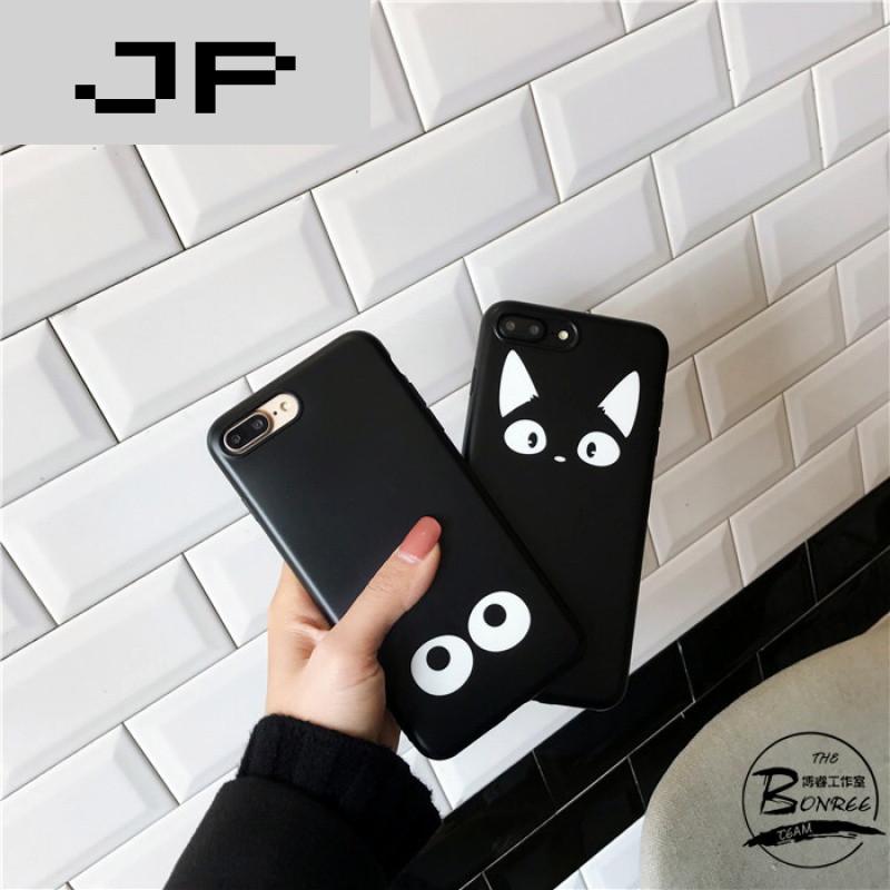 jp潮流品牌可爱呆萌猫咪苹果6s/7手机壳iphone6p/7plus全包软壳防摔潮