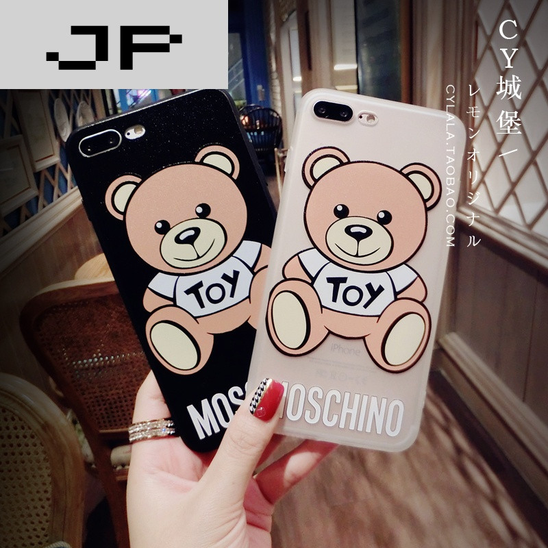 jp潮流品牌iphone6plus手机壳熊情侣潮牌苹果7软壳日韩大气简约5.