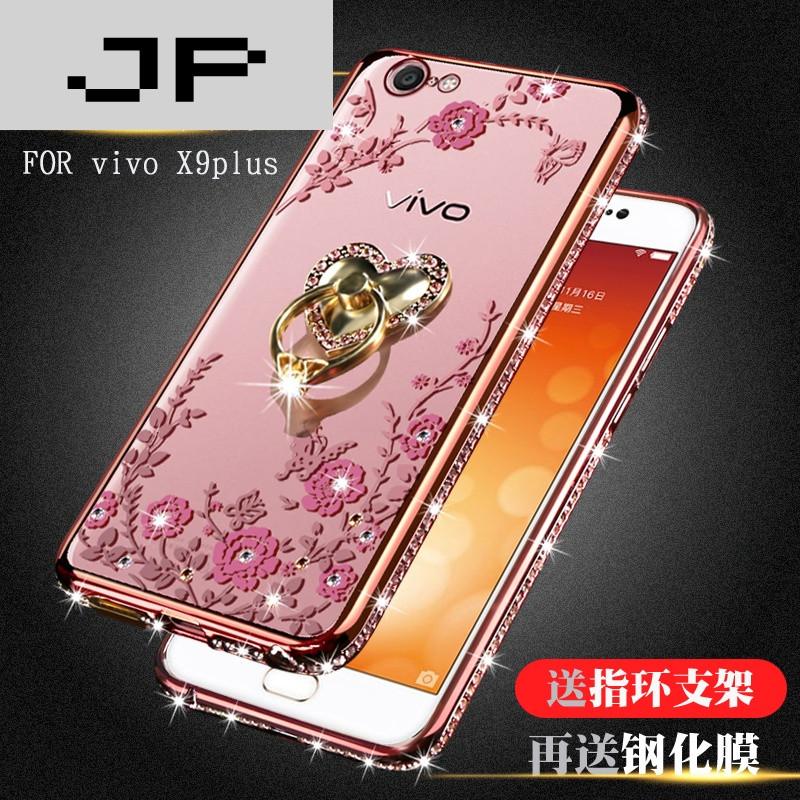 品牌vivox9plus手机壳vivo x9plus步步高硅胶小清新可爱女款韩国个
