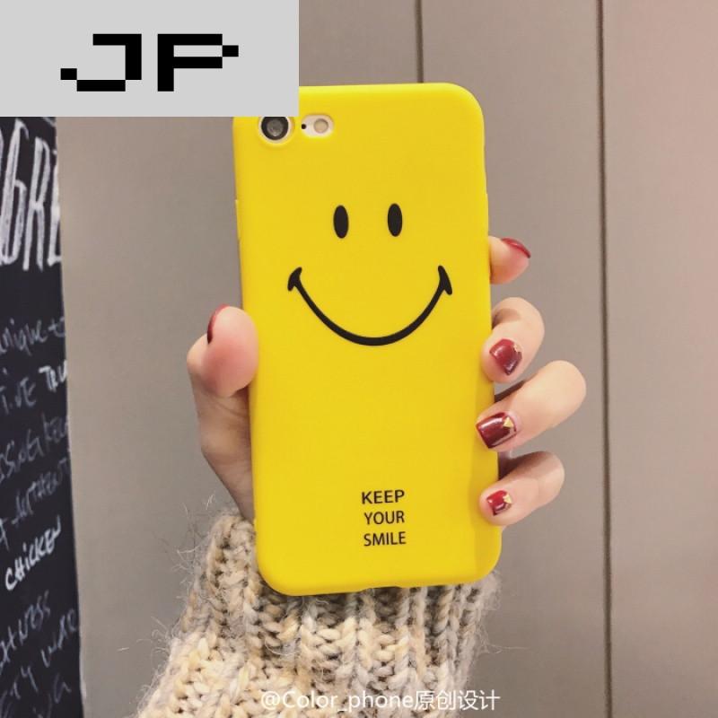 jp潮流品牌韩国小清新黄色笑脸苹果7手机壳iphone6s全包软壳7plus防摔