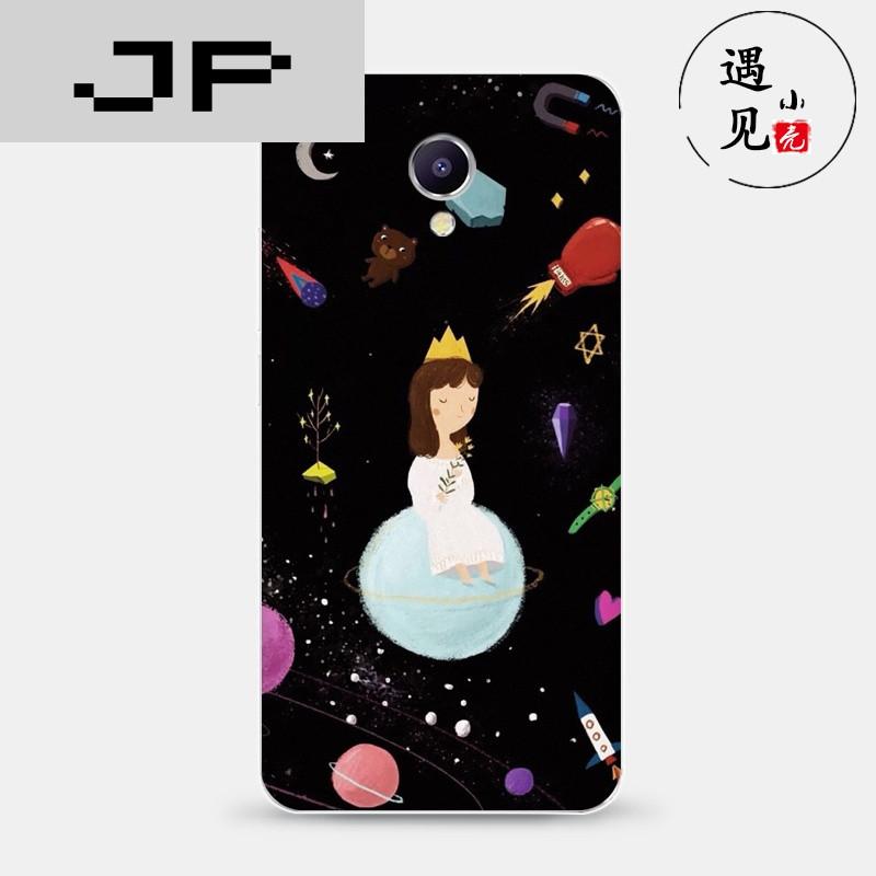 jp潮流品牌魅蓝e/note5/3/metal手机软壳保护套情侣欧美卡通可爱萌